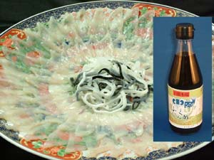 2013年始ふくぽん酢と菊盛り ブログ