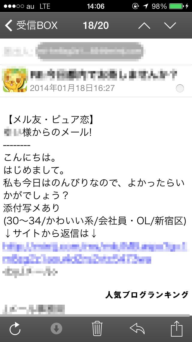yui_mail.jpg