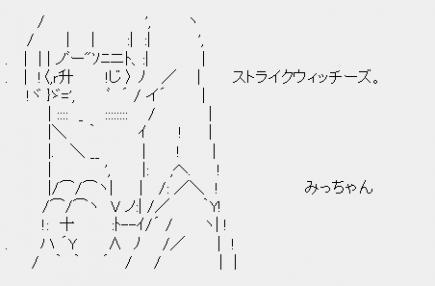 01_SW_AA_yamakawa01_01.jpg