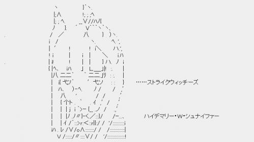 03_SW_AA_haidmari_01.jpg