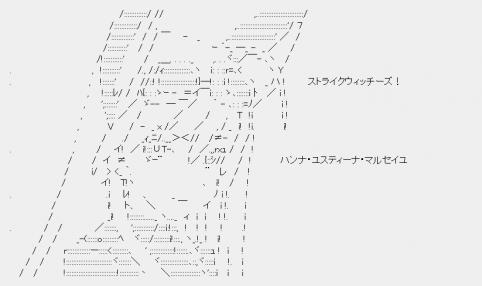 07_SW_AA_maruseiyu_01.jpg