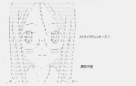 08_SW_AA_amaki_01.jpg