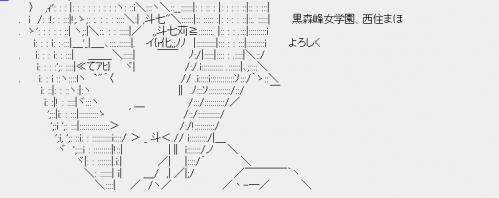 GP_AA__maho_01.jpg