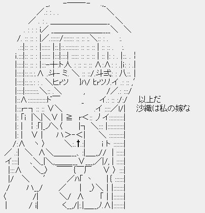 GP_AA__mako_01.jpg