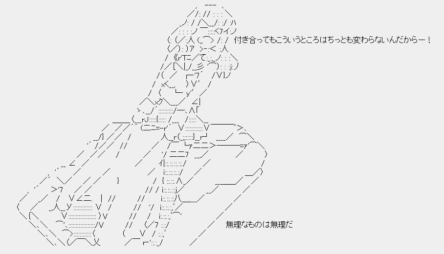GP_AA__mako_saori_01.jpg