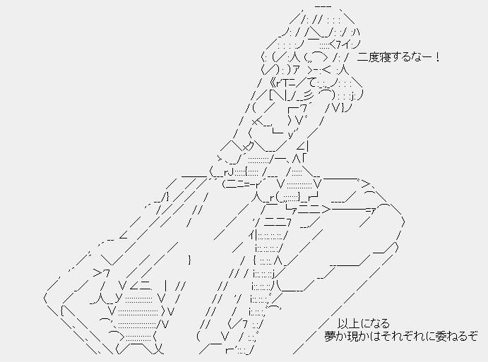 GP_AA__mako_saori_02.jpg