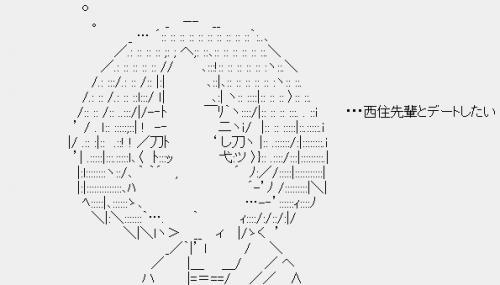 GP_AA__maruyama_01.jpg