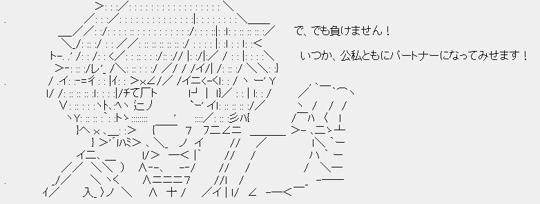 GP_AA__yukari_01.jpg