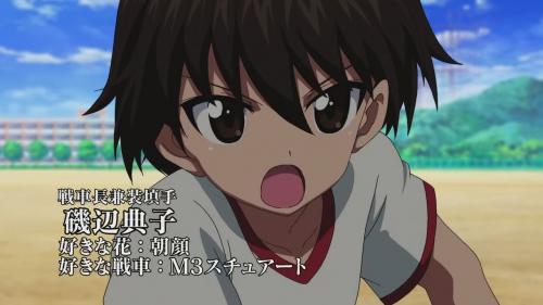 GP_noriko_01.jpg