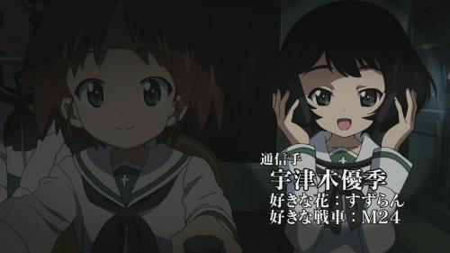 GP_yuuki_01.jpg