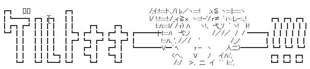 SW_AA_bulk_01.jpg