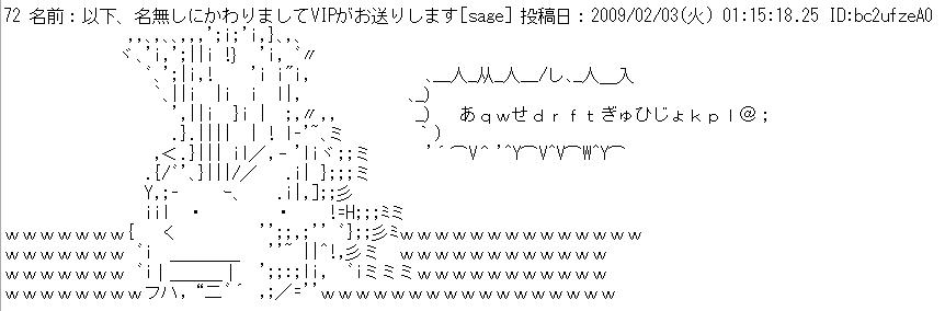 SW_AA_mohikan.jpg