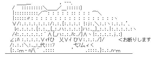 SW_AA_snya_02.jpg
