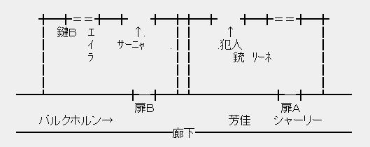 SW_suiri_01_01_503.jpg