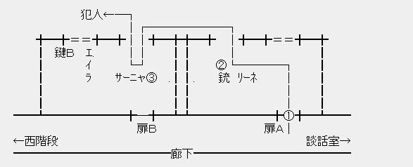 SW_suiri_02_01_505.jpg