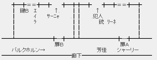 SW_suiri_04_01_812.jpg