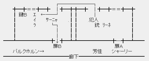 SW_suiri_06_01_867.jpg