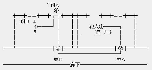 SW_suiri_07_01_891.jpg