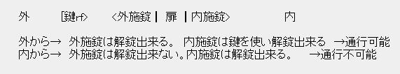SW_suiri_08_01_549.jpg