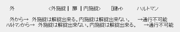 SW_suiri_09_01_551.jpg