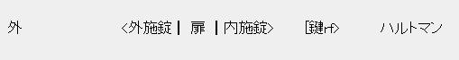 SW_suiri_10_01_552.jpg