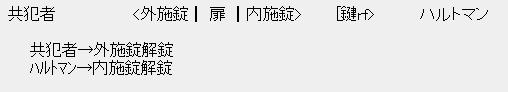 SW_suiri_11_01_552.jpg