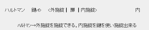 SW_suiri_12_01_552.jpg