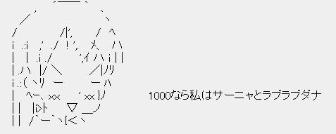 SW_suiri_15_02_1000.jpg