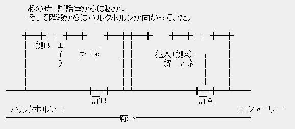 SW_suiri_17_03_117.jpg