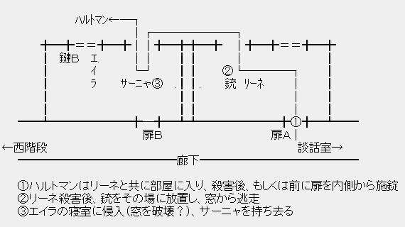 SW_suiri_20_03_489.jpg
