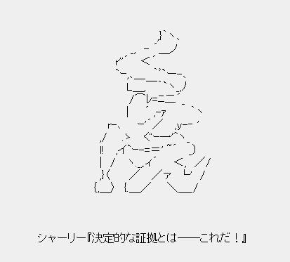 SW_suiri_22_03_586.jpg