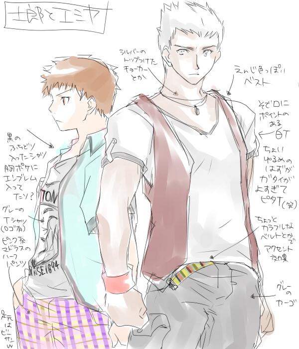士郎とエミヤ