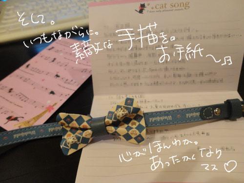 20120807_7.jpg