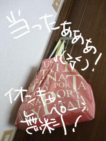 20120816_4.jpg