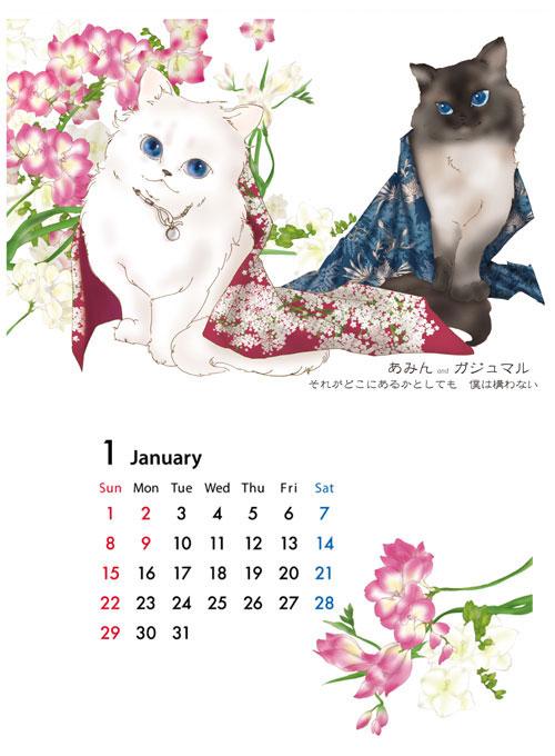 20121201_1.jpg
