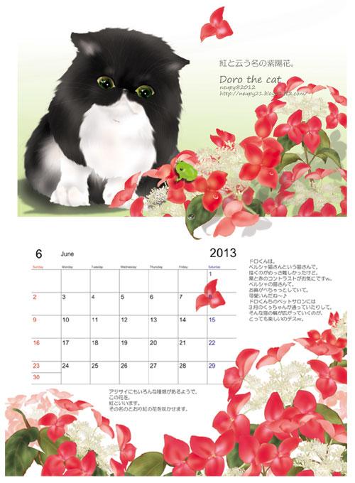 20121201_2.jpg