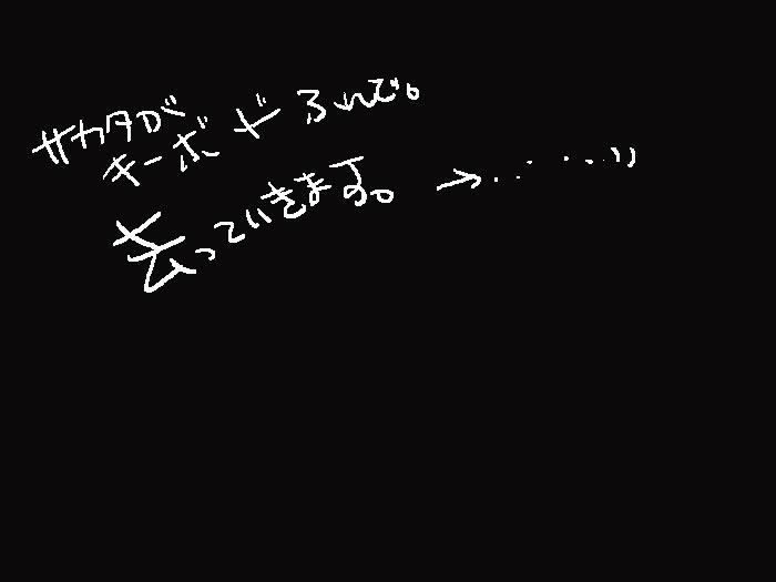 20121218_14.jpg