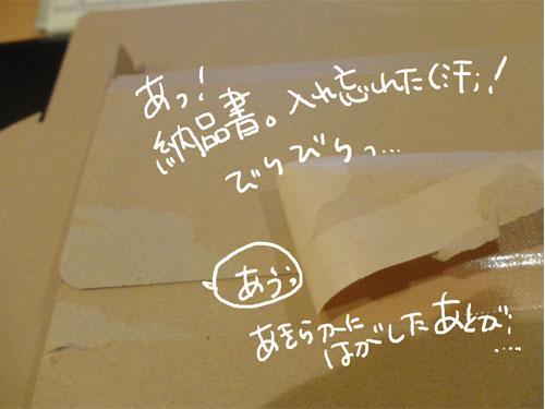 20121218_6.jpg