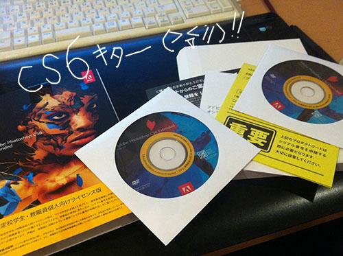 20130805_2.jpg