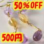 薄紫と蜂蜜色のシンプルピアス