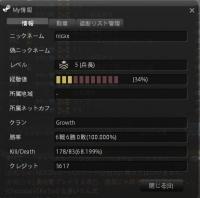 Snapshot_20121019_2156430.jpg