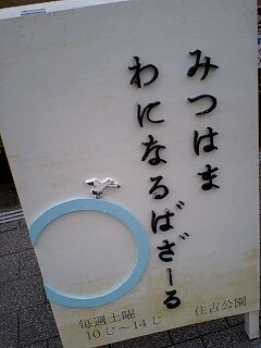 120616_1130~0001