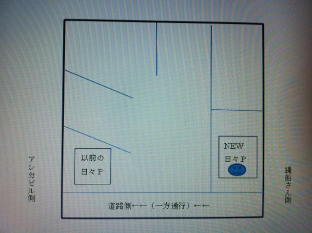 IMG_4919 (640x478)