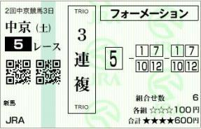 2012070tyukyo5r002.jpg
