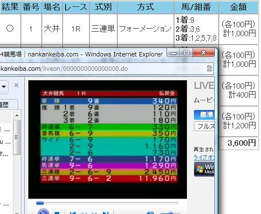 20121129ooi1r001.jpg
