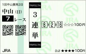 20130106nakayama7r0001.png