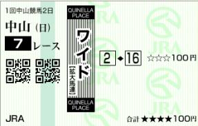 20130106nakayama7r0002.png