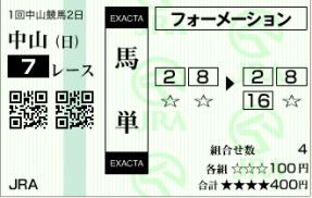 20130106nakayama7r0003.png