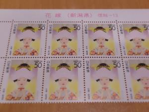 kyotohanayome_convert_20121227184630.jpg