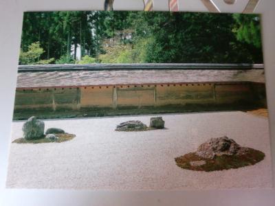 ryoanji_convert_20120509184304.jpg